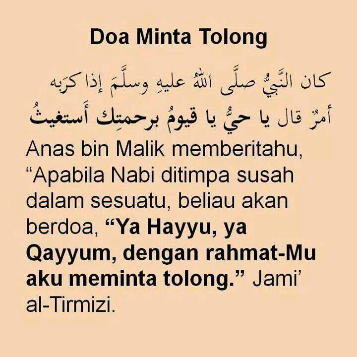 Doa Minta Tolong