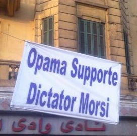 'Obama supports terrorism': Protesters in Cairo's Tahrir Square continue to slam POTUS[pics]