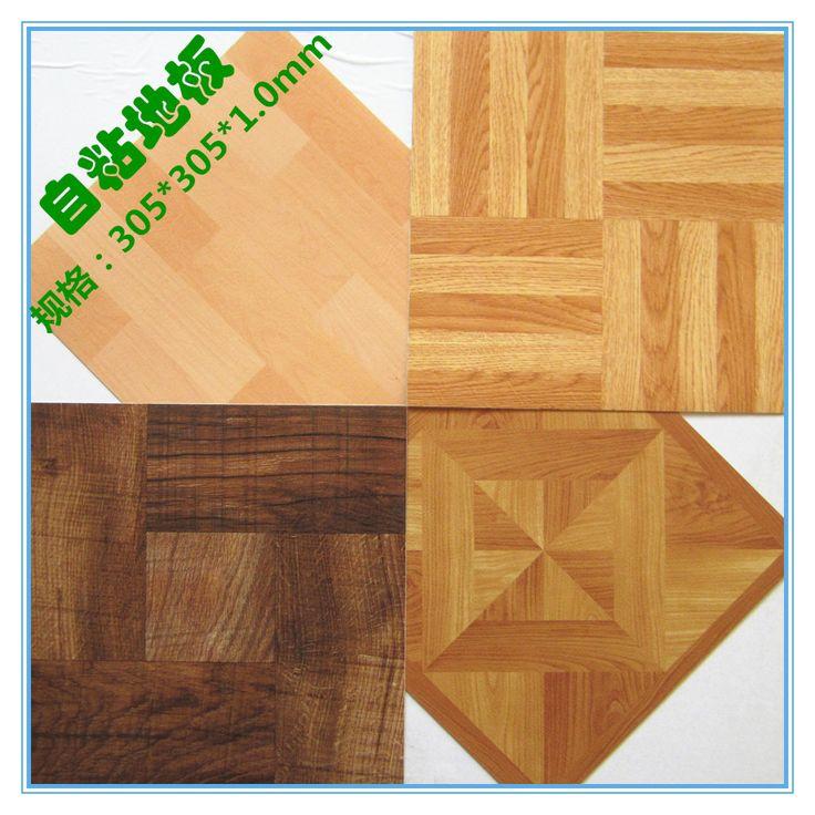 畅销欧美PVC地板 自粘免胶 塑胶地砖石塑地板革 水波纹 防水环保-淘宝网 self adhesive floor tiles tutorial video from link