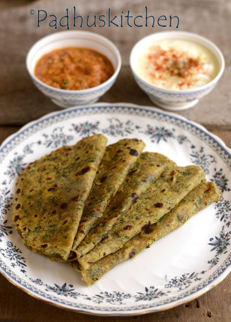 Methi Paratha- Fenugreek leaves stuffed Indian flat bread- healthy and filling breakfast/ dinner