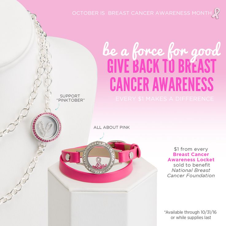 """Choose from the Support """"Pinktober"""" look featuring the Silver Over-the-Heart Living Locket® for $25 or the """"All About Pink"""" Genuine Leather Wrap Bracelet look for just $35 to make a difference.    #origamiowl #breastcancer #october #thinkpink #pinktober"""