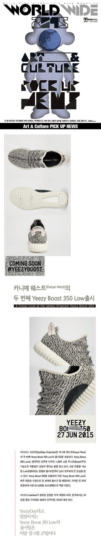 Blog Magazine ● WORLD WIDE: Art & Culture PICK UP NEWS∥카니예 웨스트(Kanye West)의 두 번째 Yeezy Boost 350 Low출시 : 네이버 블로그
