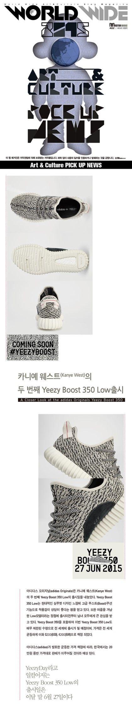Blog Magazine ● WORLD WIDE: Art & Culture PICK UP NEWS∥카니예 웨스트(Kanye West)의 두 번째 Yeezy Boost 350 Low출시 : 네이버 블로그