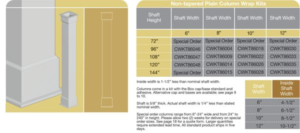 smooth column wrap spec image