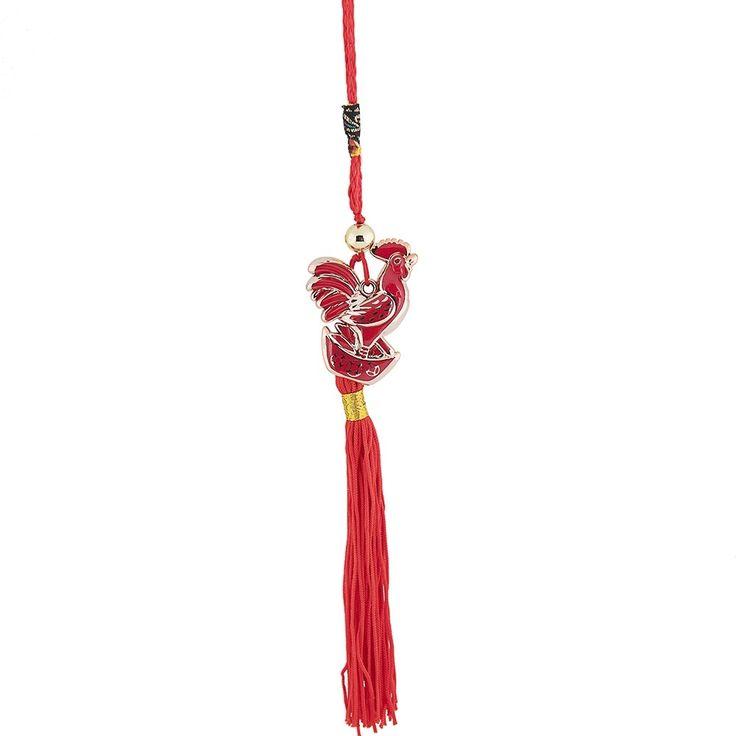 Amuleta cu Cocos pe pepita - rosu Remediu #FengShui pentru cariera