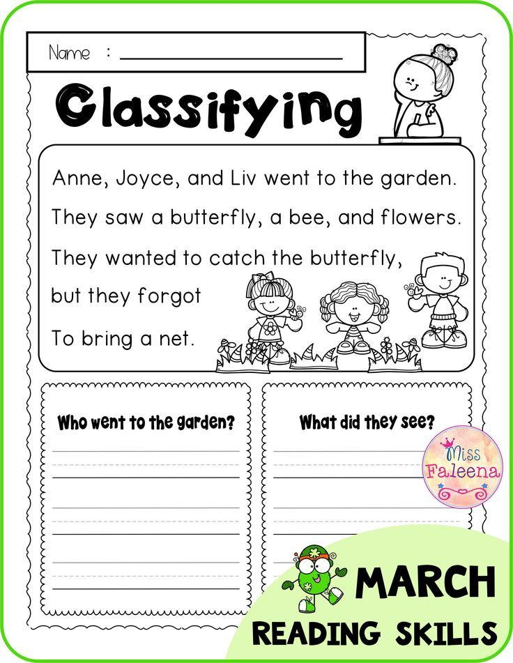 March Reading Skills First grade reading comprehension