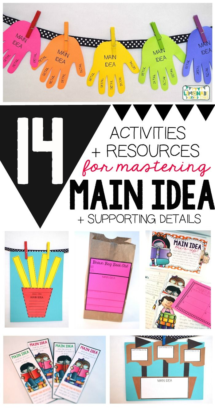 Teaching main idea and supporting details is crucial for our young readers.  Hands-on activities, kids' crafts, short passages, no prep printables, main idea anchor chart, and much more!  Find out how I make main idea and details super engaging for little ones!  education | main idea and supporting details lesson | art | main idea and details