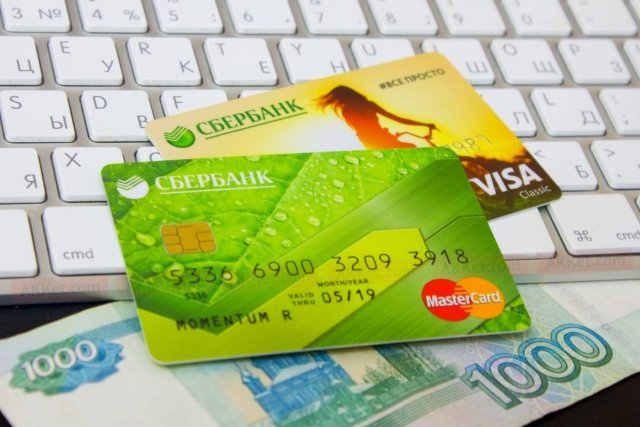 заработок в интернете без вложений с выводом денег на карту мастеркард