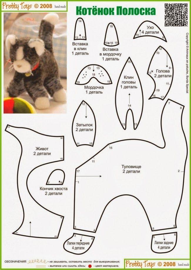 FELINOS CON PATRÓN PROPIO:   Gato Terry.  Gato Gino.  Gato ragdoll.  Mini gatitos de la suerte.  Leopardo.  --------------------------------...
