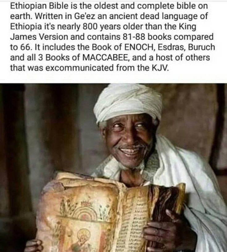 The_Diary_of_Black_People — This is the OLDEST Ethiopian bible on the planet...