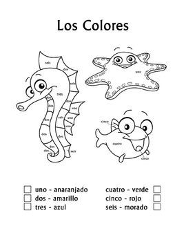 Los Colores Spanish Colors Color by Number Worksheets