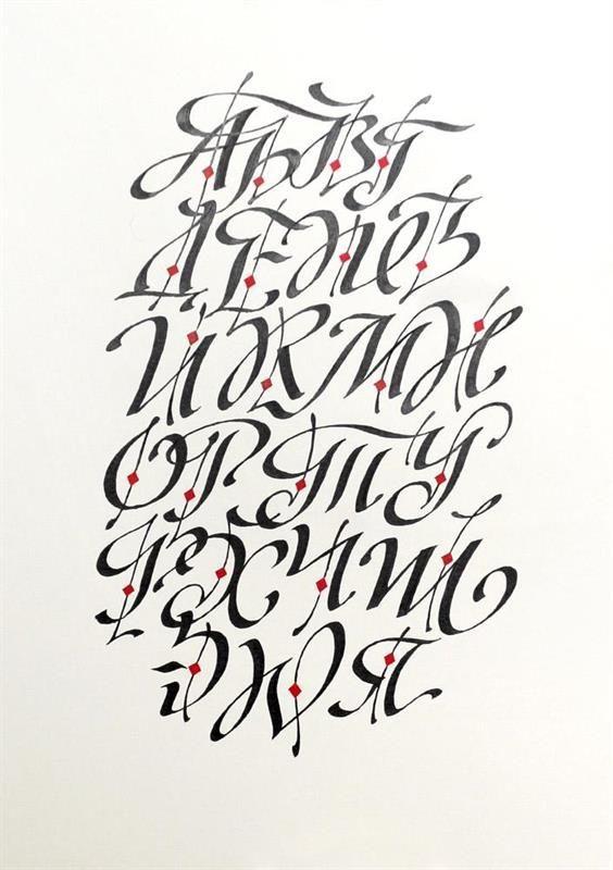 каллиграфия кистью шрифты русские: 18 тыс изображений найдено в Яндекс.Картинках