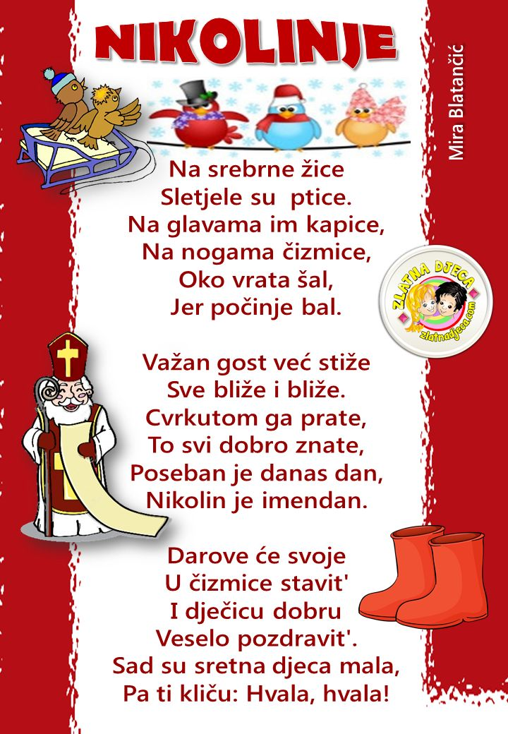 Zlatna djeca: Pjesmice