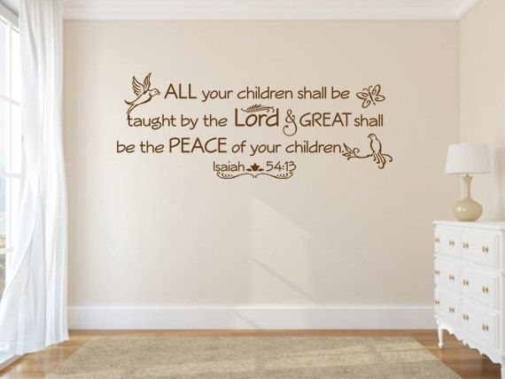 Religious wall decal all your children code by for Bible verses for kids rooms