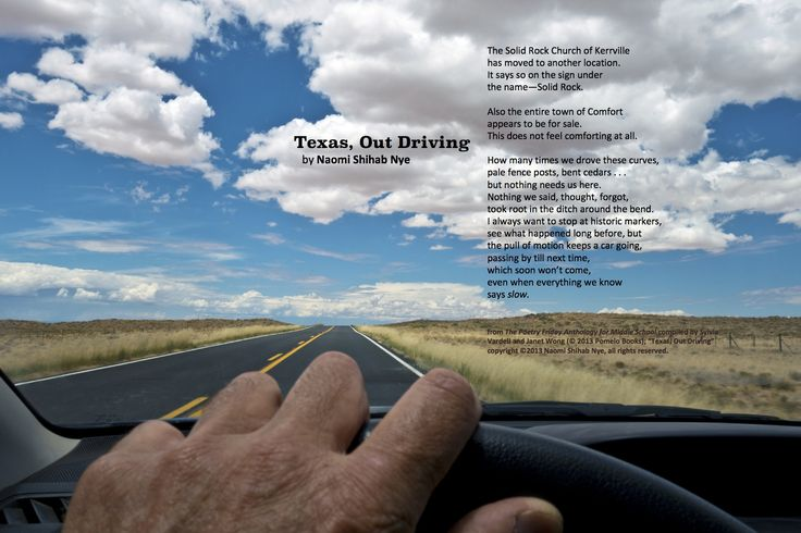 """Share the poem, """"Texas, Out Driving"""" by Naomi Shihab Nye from THE POETRY FRIDAY ANTHOLOGY® FOR MIDDLE SCHOOL compiled by Sylvia Vardell & Janet Wong (Pomelo Books, 2013)"""