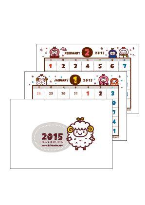 2015 postcard size calendar prints - kf studio