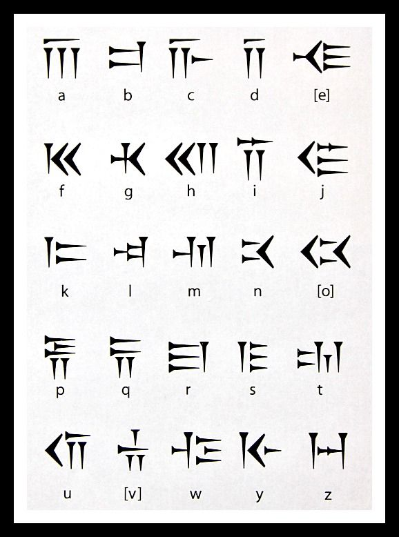 49 best The Cuneiform Writing images on Pinterest
