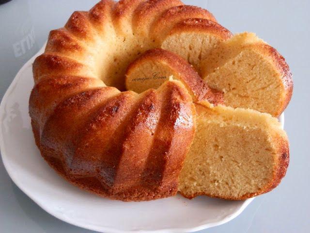 Bizcocho de Ron o Bundt Cake de Ron
