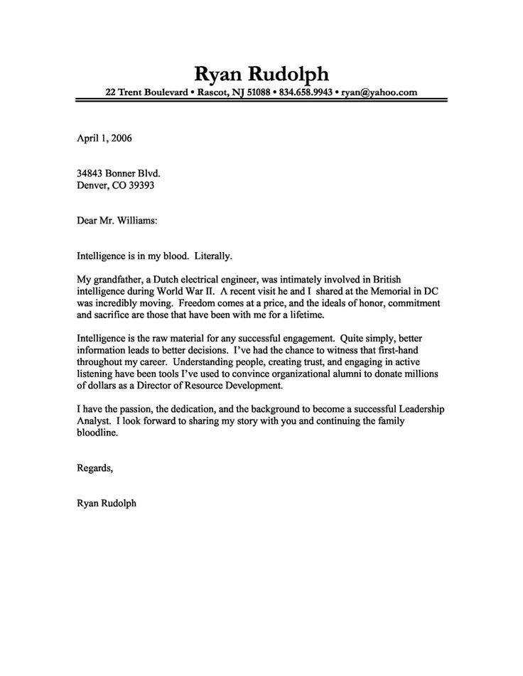 Recommendation Letter Sample For Teacher From Student -    www - self recommendation letter