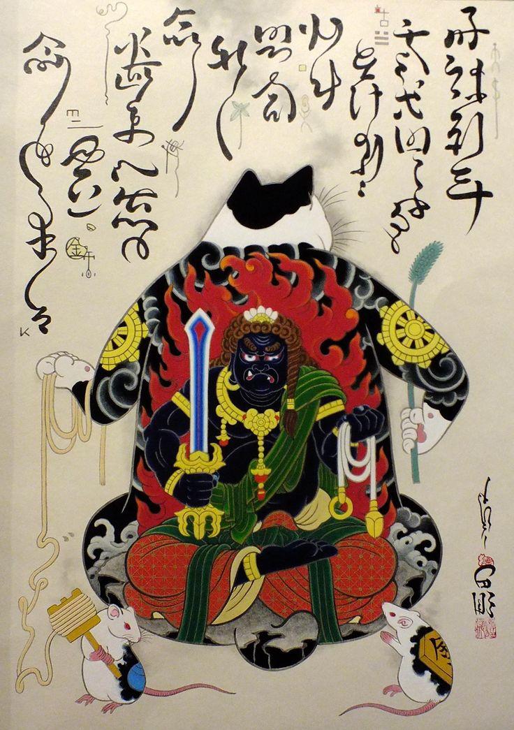 Inébranlable de Kazuaki Horitomo Kitamura