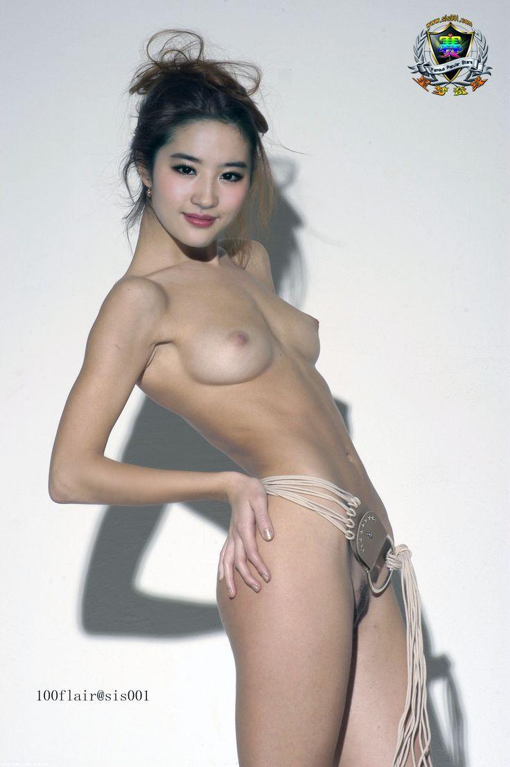 Sexinsex 明星合成刘芳菲