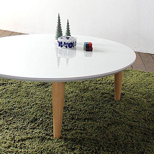 ACA 直径100cm WH 座卓 丸い リビングテーブル 円卓 折りたたみ式 丸 テーブル ちゃぶ台 丸型 丸形 円型 角丸 国産 日本製 天板カラー ホワイト 白色 北欧 家具 テイスト 折り畳み式 ACA http://www.amazon.co.jp/dp/B00NG7YAQY/ref=cm_sw_r_pi_dp_HQaFub00PKZ2X