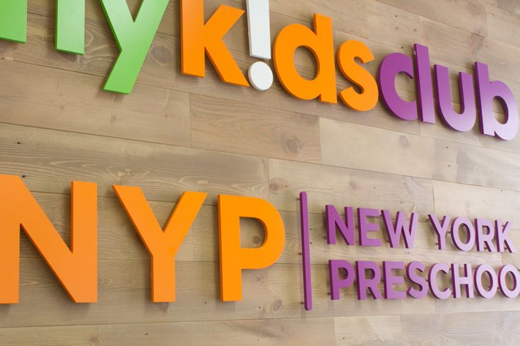 """1200 square feet of blank space was transformed into a colorful, kid-friendly and super-organized office space for <a href=""""http://www.nykidsclub.com"""" target=""""_blank"""">NY Kid's Club</a> HQ. The resource center for children and their parents needed an office and training space that mimicked their kid's clubs but adapted to the needs of their (adult) employees. Tour the gallery for our designer Chloe's explanation of branding in the workplace."""