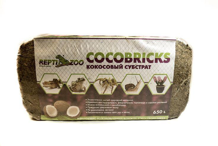 R0341 Субстрат Кокосовое волокно, 650г