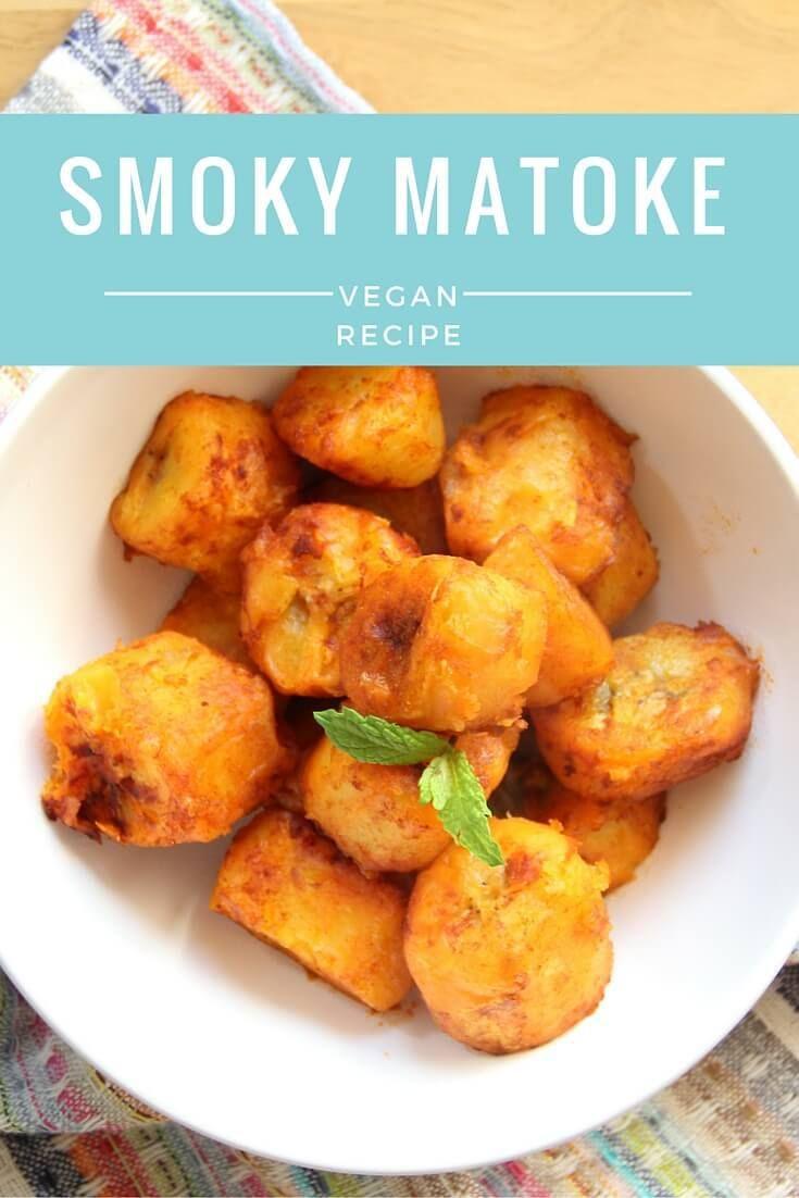 Ugandan Smoky Matoke Recipe