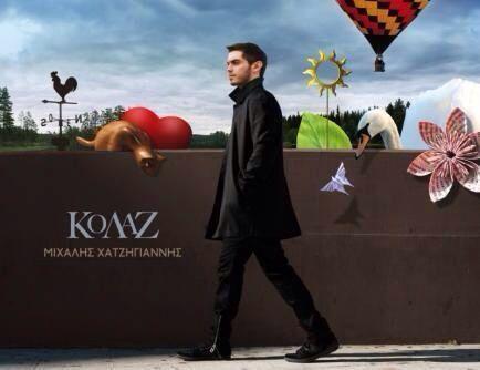 eurovision cyprus plagiarism