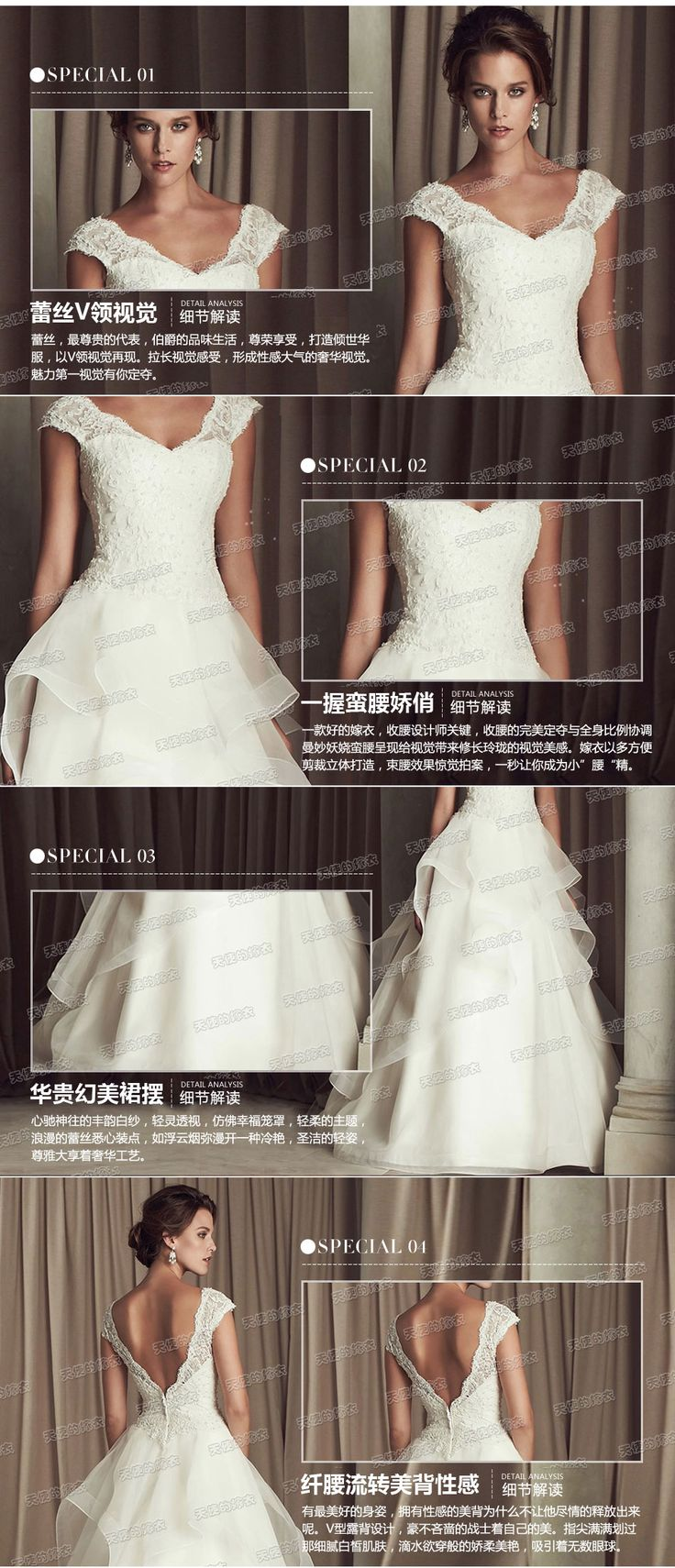 Роскошный французский шнурок сексуальные глубокие V-образным вырезом Тонкий Принцесса-невеста свадебное платье 2015 новый 048- Taobao