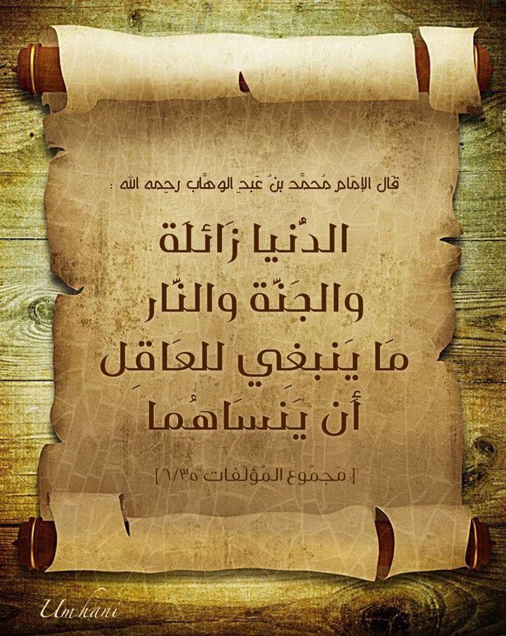 Открытки мудрые слова и мысли, для