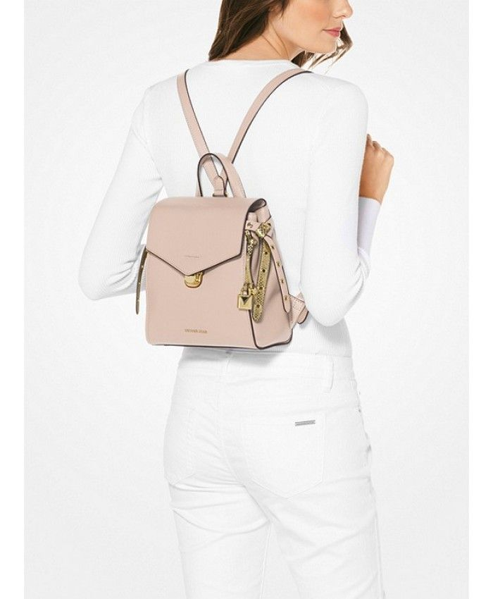 85b71eaef448 Michael Kors Cheap Sale Bristol Small Leather Backpack Soft Pink ...