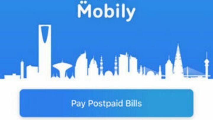 تحميل تطبيق موبايلي أخر إصدار برابط مباشر 2019 Bills