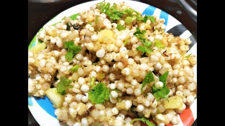 "sabudana khichdi। Vrat sago recipe। sabudana recipe। healthy recipes। easy recipes - Please subscribe my youtube channel for amazing videos. मेरायूट्यूबअकाउंटजाकेसब्सक्राइब (Subscribe) करेप्लीज : -~-~~-~~~-~~-~- Please watch: ""Bombay sandwich recipe in Hindi/Veg mayonnaise cheese sandwich/healthy breakfast ideas for kids"" -~-~~-~~~-~~-~-"