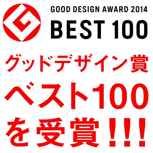 TURTLE TAXI GOOD DESIGN AWARD 2014 BEST100