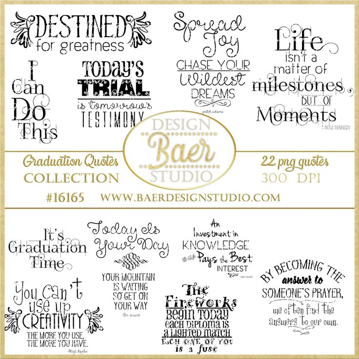 Graduation quotes, graduation word art, success quotes, achievement quotes for creating scrapbook layouts, graduation cards, open house invitations.