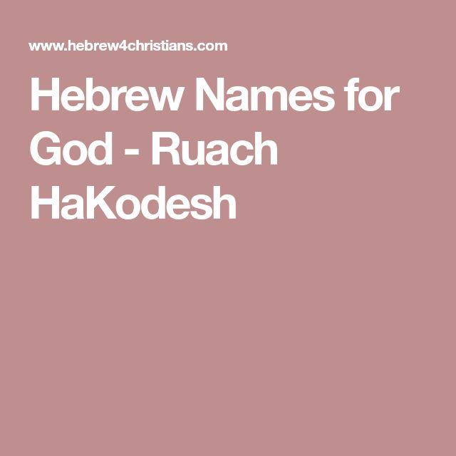 Best 25 Hebrew Names Ideas On Pinterest Names Of God