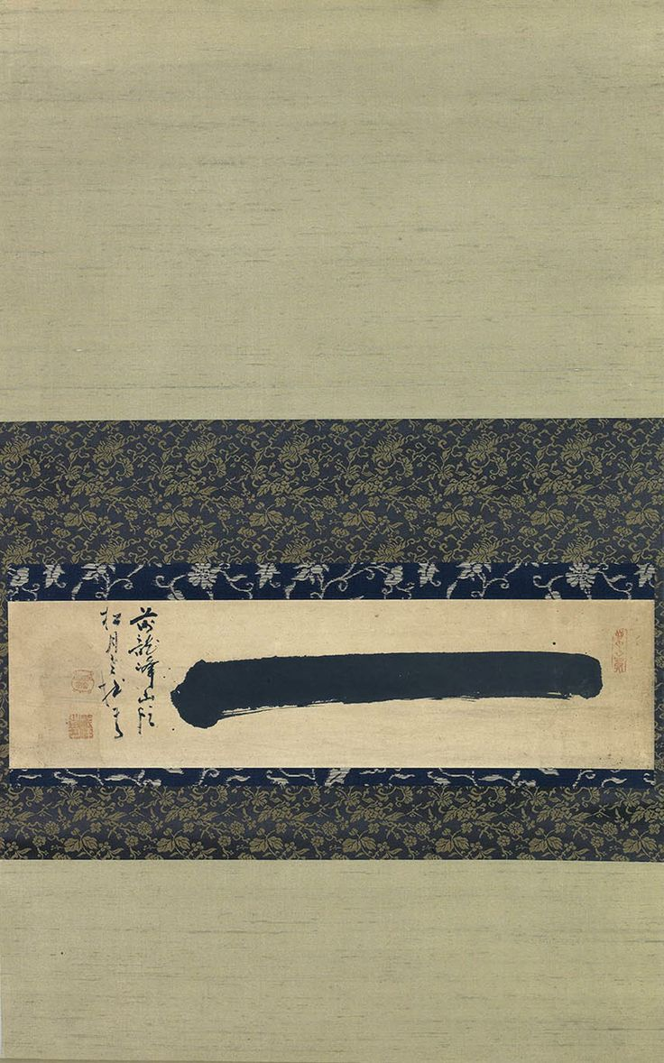 Zen Calligraphy A Paper Kakemono Hanging Scroll Painted