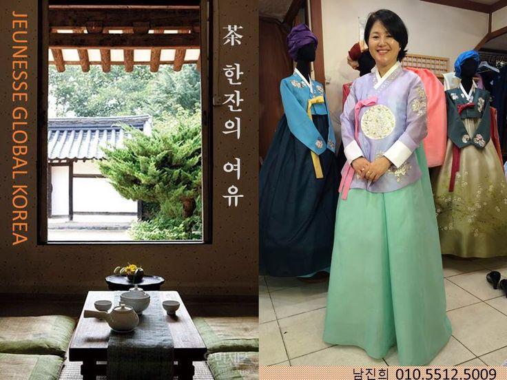 차 한잔의 여유...한복이 잘 어울리는 소녀 jinny www.system114.net