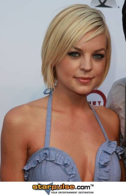 "Kirsten Storms | Kirsten Storms Pictures & Photos - SOAPnets ""Night Before Party ..."