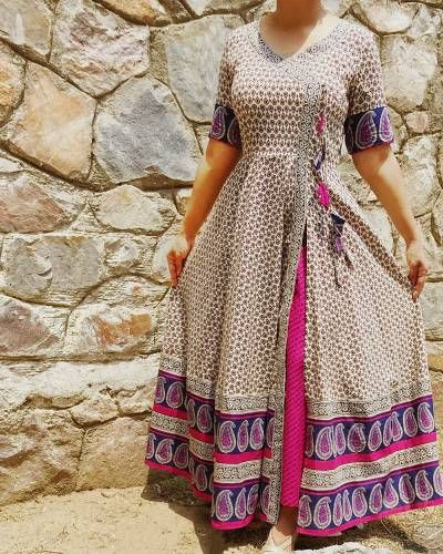 Set Of Angrakha With Palazzo Pants I Shop at:http://www.thesecretlabel.com/the-home-affair