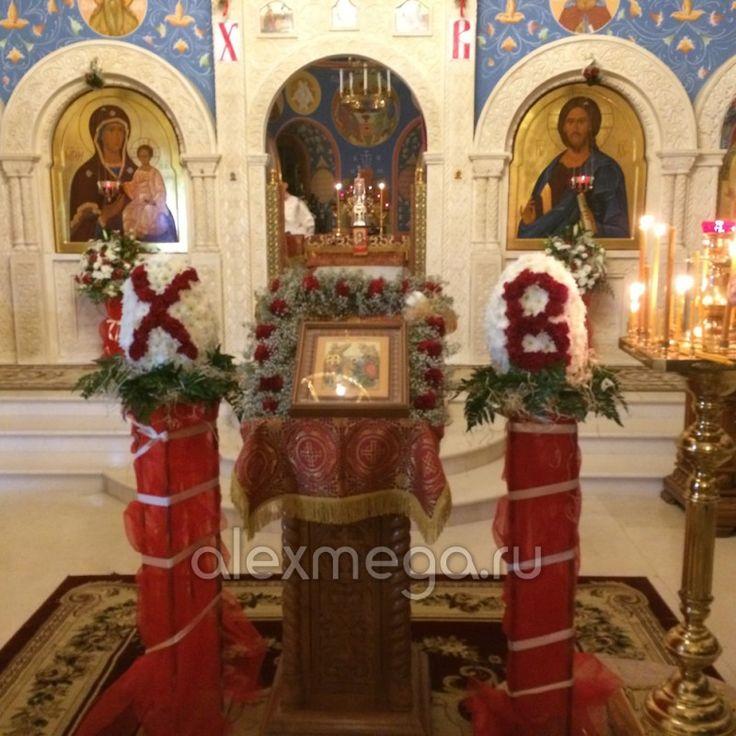 Оформление Храма в Павловской Слободе на Пасху 2014