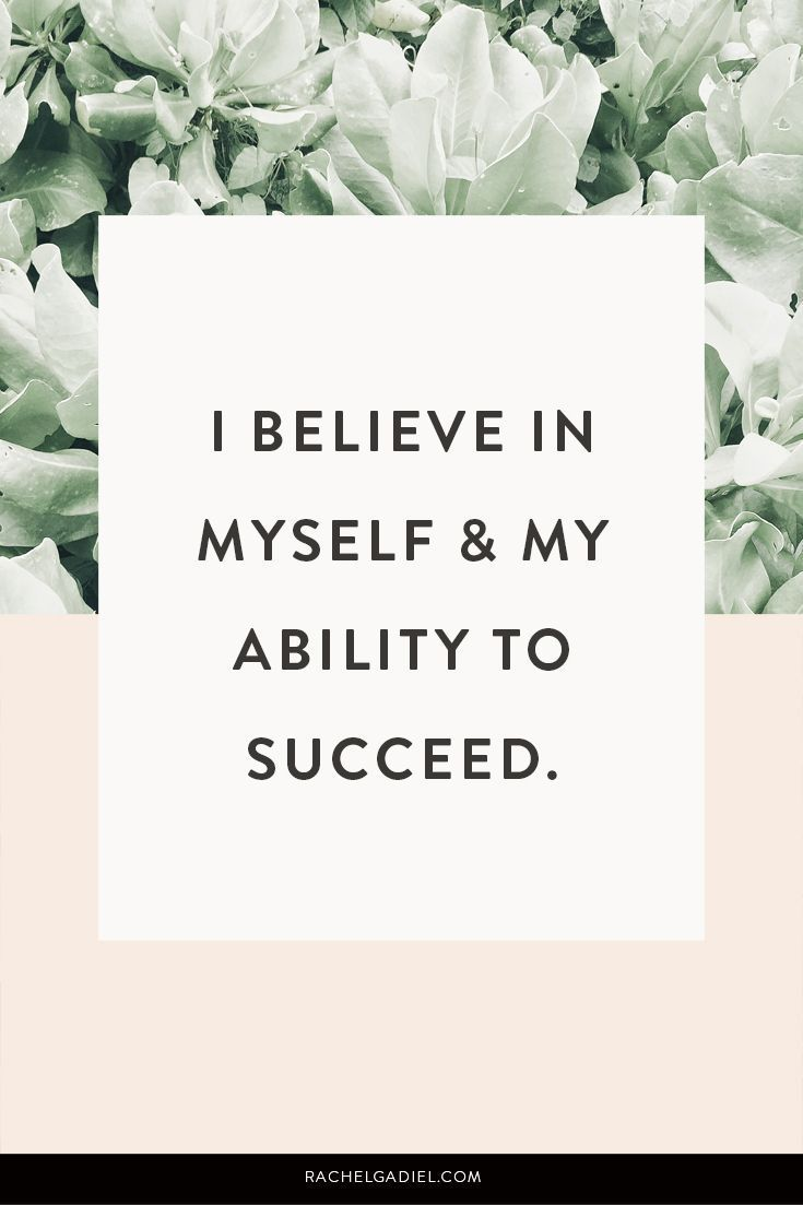 I've had loads of positive feedback from you guys saying how much you love my positive affirmation posts so I've rounded up another set for you - the Change Makers, who are choosing to step up into their light and make their biggest dreams happen. If you're new to affirmations - it's a sup