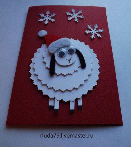 """Открытки к новому году ручной работы. Ярмарка Мастеров - ручная работа Новогодняя открытка """"Белая овечка"""" (красная). Handmade."""