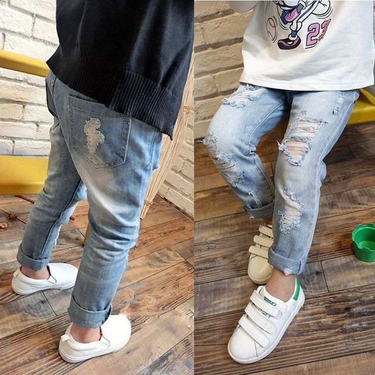 2017 Boy's & Girls Ripped Jeans