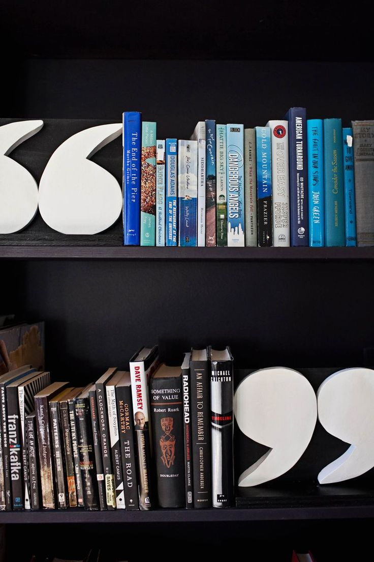 I love these DIY quote bookends! Don't they make a super stylish home accessory?
