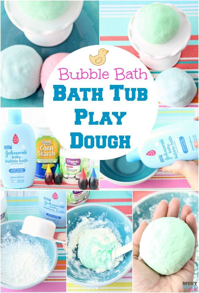 Lush Fun copycat recipe for bath tub play dough. Make homemade playdough with this bubble bath playdough recipe! #JohnsonsBeautyHack sponsored @walmart