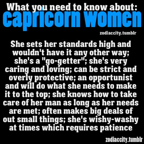 What you need to know about Capricorn women.