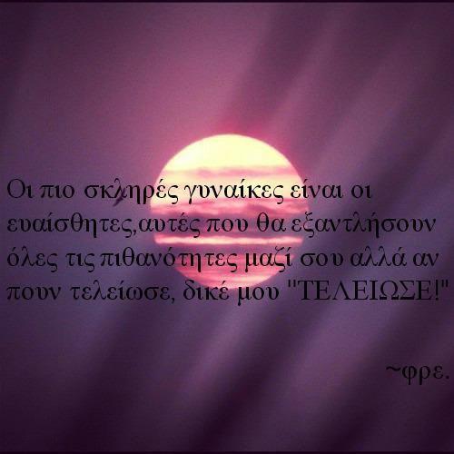 ΤΕΛΟΟΣ